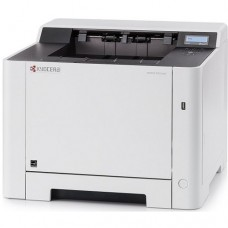 Kyocera P2235DN Mono Laser Printer