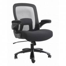 Boeing Executive Bariatric Chair 200kg